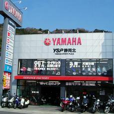 YSP静岡北